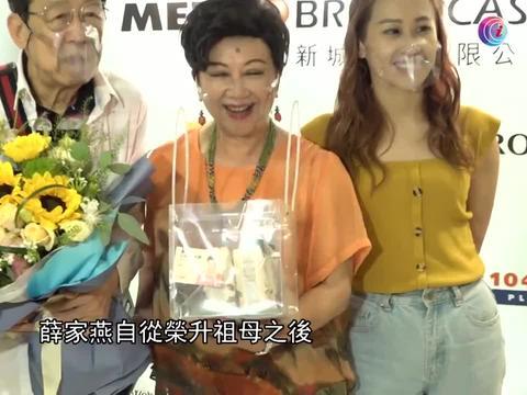 薛家燕出席电台活动,与媒体分享当奶奶的乐趣