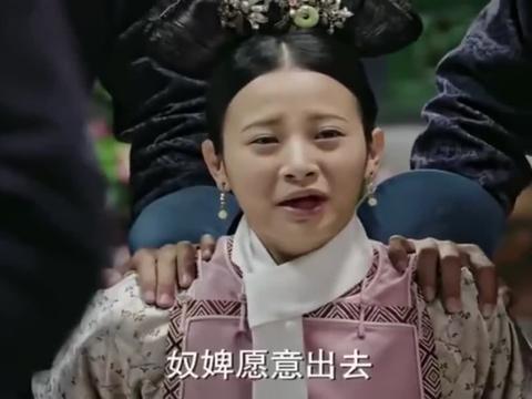 如懿传为了皇后,容佩拼命,她也心甘情愿去受苦,感动一幕!