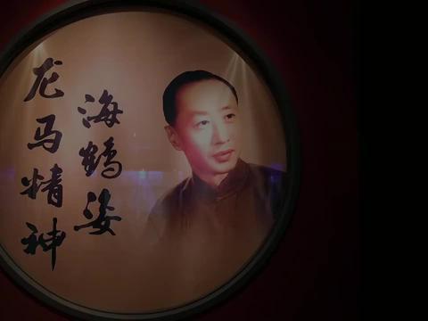 大成本制作的名家戏服堪比龙袍,首都博物馆马连良先生纪念展