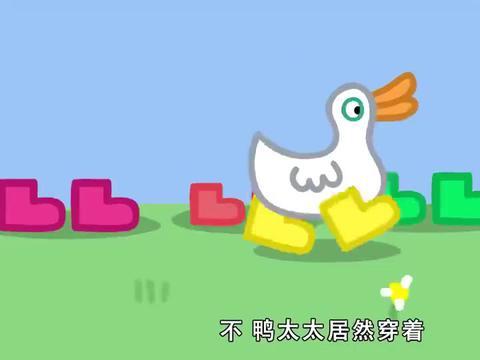 小猪佩奇:佩奇有个金雨靴,说是金子做的,和小羊苏西大吵了一架