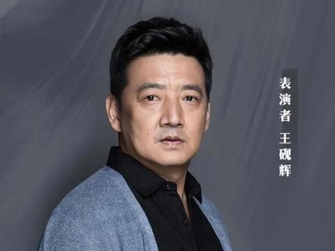 """""""体寒""""明星盘点,李一桐、王砚辉都是典型的戏红人不红"""