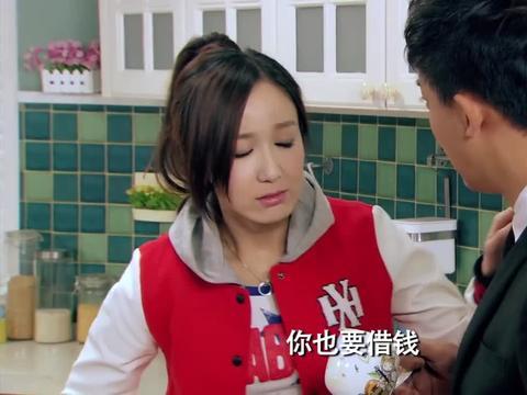 爱情公寓:张伟:你们怎么都知道我有钱,一菲:因为你是貔貅啊