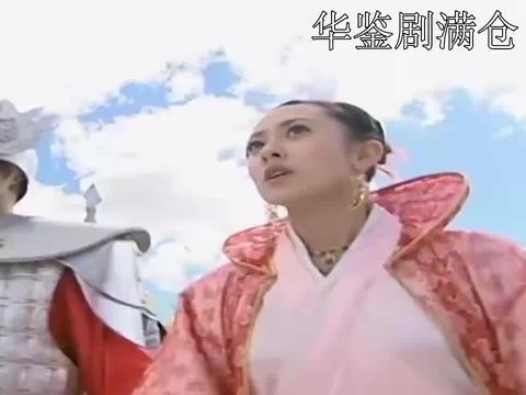 韦陀仙尊想擅闯北天门,不料守卫根本不认识他,直接被拒绝打脸