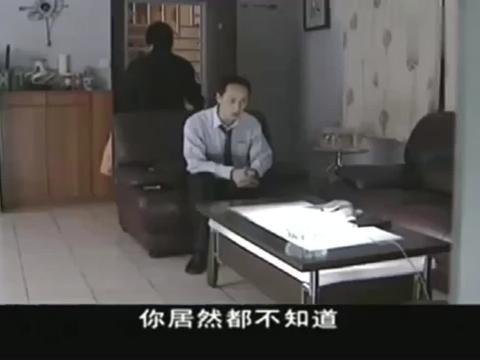 不要和陌生人说话:家暴男不知道妻子利用汽车逃跑,但他还不死心