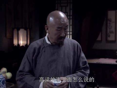 影视:卫庆仁询问儿子高粱的事,儿子讲述督军府的回信!