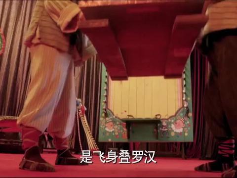 马戏团表演叠罗汉,被强哥戏弄,最后大打出手!