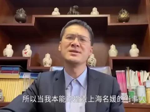 罗翔:对上海名媛指责过后,我发现错误在我