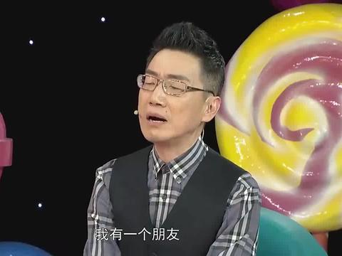 张晓龙看问题太透彻,教育孩子,可换种方式让他接受丨崔神驾到