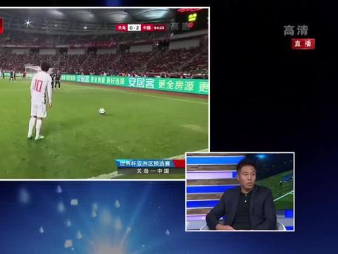 国足7-0大胜关岛,武磊获评最佳球员,本土球员表现亮眼