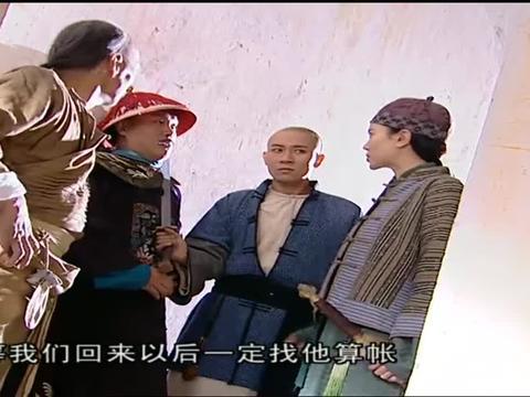 南少林三十六房-三人找到刘世德的知府衙门,越危险的地方越安全