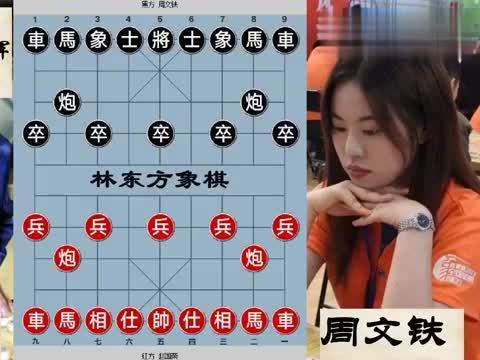 21象甲,东北虎赵国荣马炮残棋名不虚传,控盘术锁死业余棋王