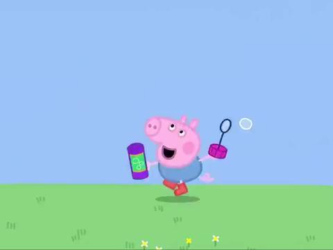 小猪佩奇:乔治不会吹泡泡,猪爸爸有法子,让乔治拿着棍子四处挥