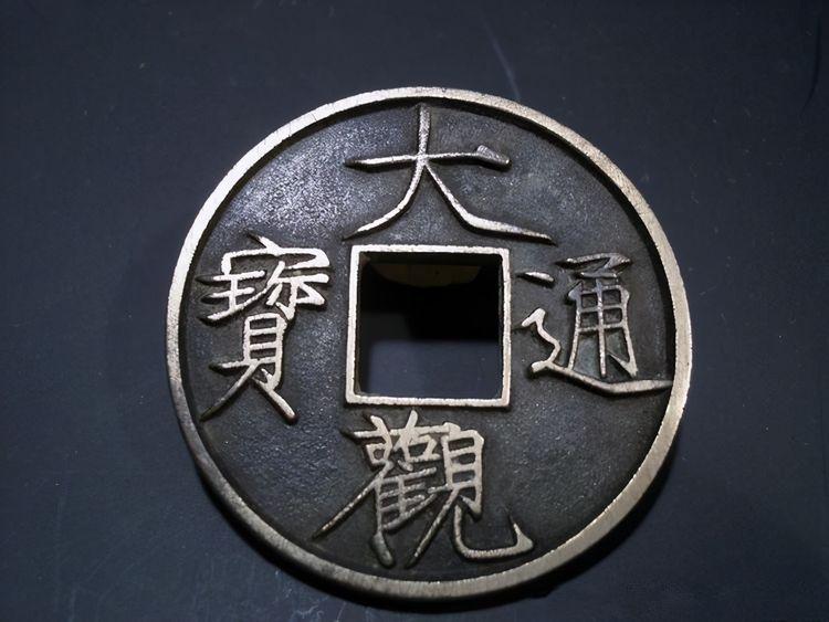 铜币市场出现的一个新情况,除了版别,大家更喜欢高颜值