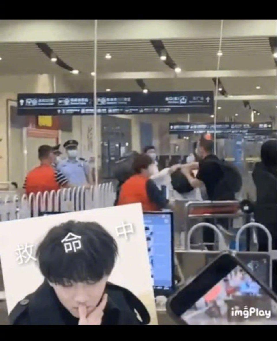 时代峰峻发布致歉声明,已经将涉事员工开除……