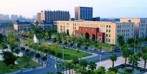 成都文理学院和西华大学,2所成都市同城高校