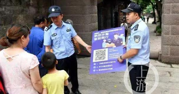抗战文化中心李庄古镇的安全经:人人参与安全隐患排查,防诈宣传与红色旅游贯通