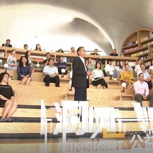 洞见Insight   观澜湖双优实验学校校长张曜晖:海南自贸港国际化教育应该是普惠的