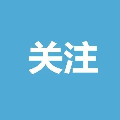 泸州市原副市长陈万春被开除党籍