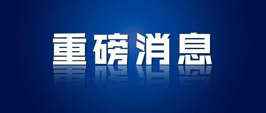 6月10日起,银川三区公办高中自主招生网上填报志愿(一类)!
