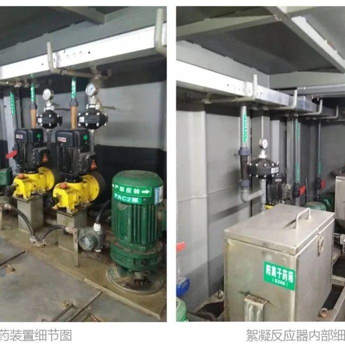 移动式超磁水体净化设备(可移动的污水处理厂)招租公告