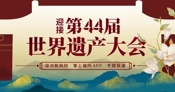 福清市侨乡博物馆6月底预开馆