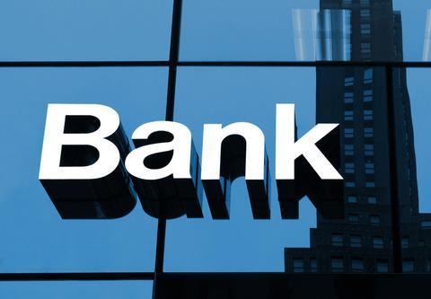 """穆迪:降汇丰银行和恒生银行(00011.HK)长期存款评级至""""Aa3"""""""