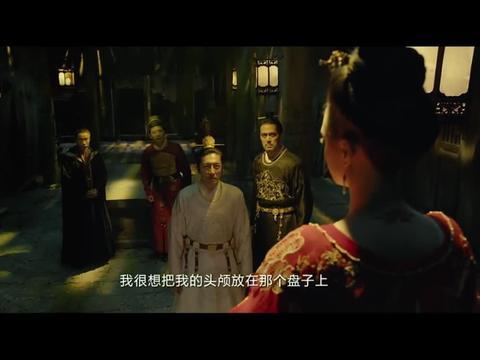 妖猫传:盛世时杨玉环是荣耀,乱世时是罪孽,这不过是君王的借口