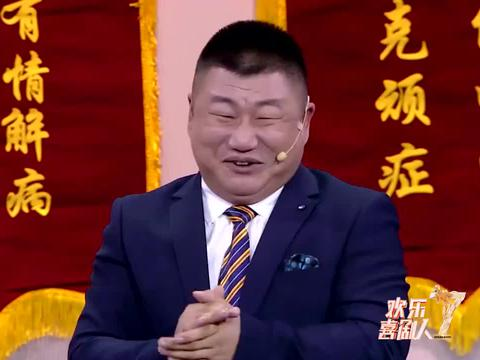 欢乐喜剧人:宋晓峰田娃为喜剧治病,二人转却被嘲太无趣?