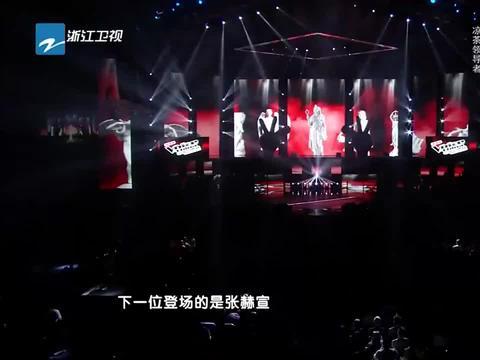好声音:张赫宣真给沈阳人长脸,凭借一首《你把我灌醉》一战成名
