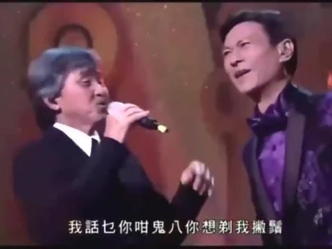 姜还是老的辣:林子祥和郑少秋挑战高难度歌曲!全程不换气!