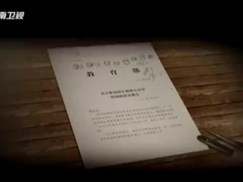 1977年,刚复出工作不到一个月的邓小平,就提出恢复高考制度!