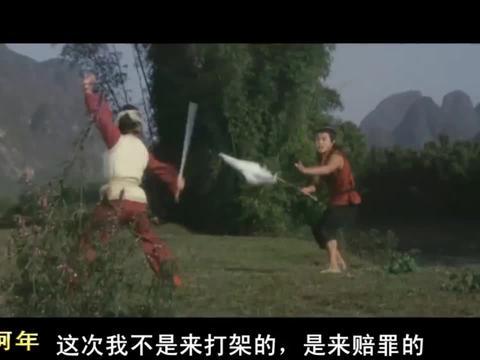 武术:李连杰黄秋燕定情之作,情意绵绵少林棍灵动自若如游龙