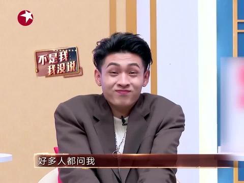 """欢乐喜剧人:亲师兄!岳云鹏烧饼一致""""吐槽""""秦霄贤""""膨胀了"""""""
