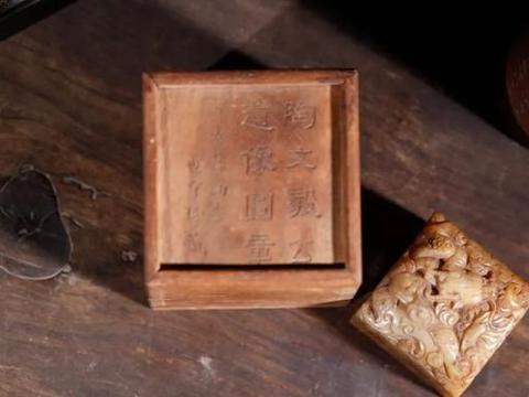 西泠印社六月月拍   良石之受刀,为篆刻之古拙苍劲