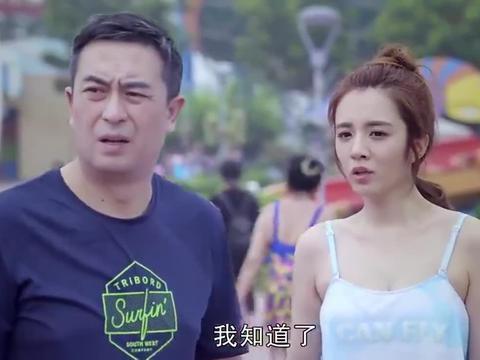 我的体育老师王小米霸气见前妻,闺女神助攻,气的前妻不轻