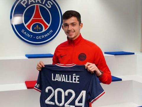 官方:巴黎圣日耳曼签下法国U18国门拉瓦莱
