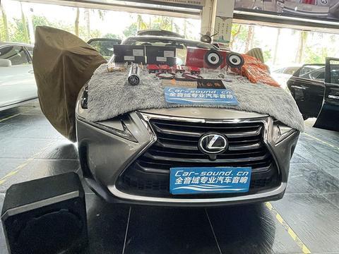 高明雷克萨斯NX200音响改装方案,效果声临其境—全音域汽车音响