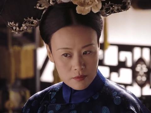 如懿传:景仁宫按妃礼殡葬,最终没有和先皇死同穴