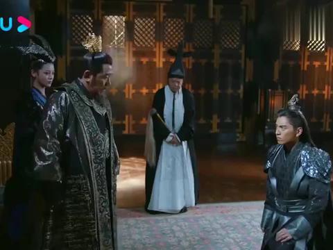 狼殿下:皇上说道马摘星并非池中之物,不可以让摘星再提马府一案