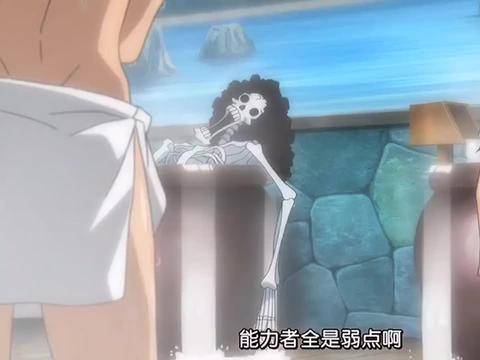 海贼王里最实用的果实,不怕水,还能做义肢。
