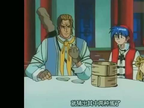 中华小当家:鸡蛋皮包蟹黄配皮蛋! , 这种三蛋一体烧卖真的会好吃