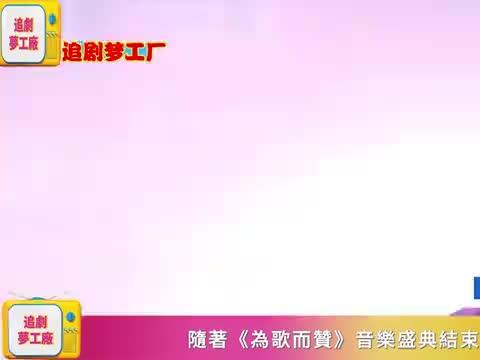 蓝台周六综艺档面临断档,吴彤该怎么破局?
