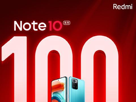 仅用9天,为何这次Redmi Note10系列破百万如此轻松?