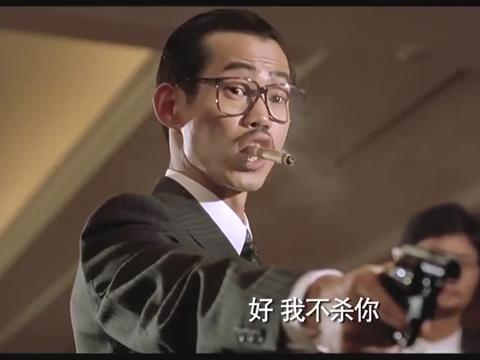 元华不愧是实力派演员,看他抽雪茄拿枪的样子,太帅了
