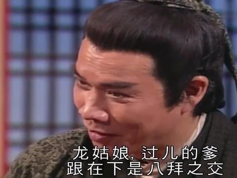 古天乐李若彤这段演技堪称绝版,绝对是80年代不可复制的经典!