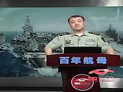 军事专家说道:确定海上领土霸权!