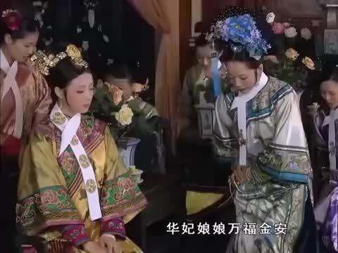甄嬛传:皇上要给华妃晋位分,哪料她还不知足,竟公然挑衅正宫