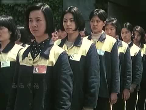 题材大胆的国产电影,聚焦女子监狱的秘密