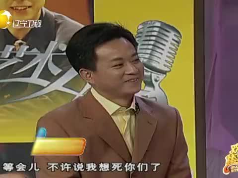 喜剧小品《笑谈人生》,冯巩朱军犀利互怼,冯巩口才太无敌!