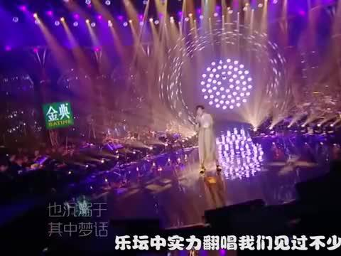 """80亿播放的成名曲,被张韶涵一开口就""""抢""""走了!"""
